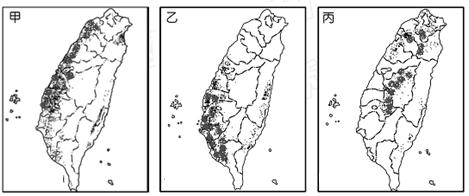 2010年福建厦门外国语学校高三高考模拟考试文综地理卷